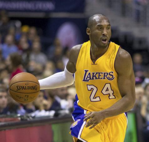 Goodbye basketball